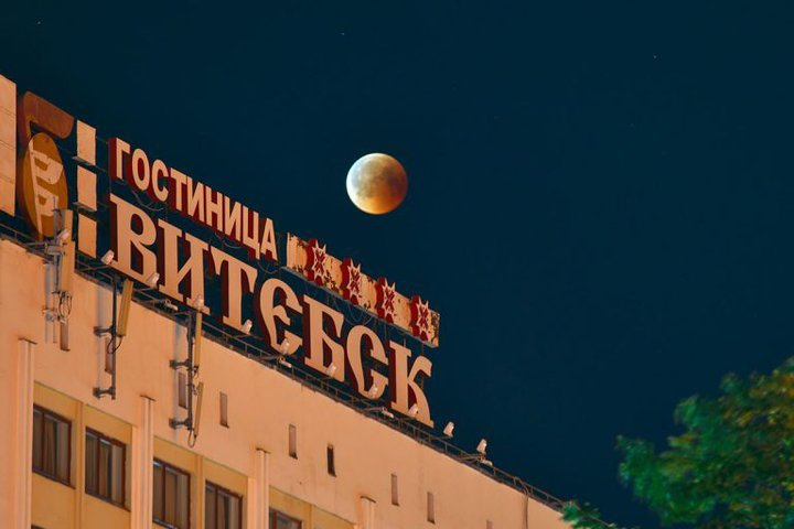 blood-red-moon-vitebsk-20180727-06-768x512